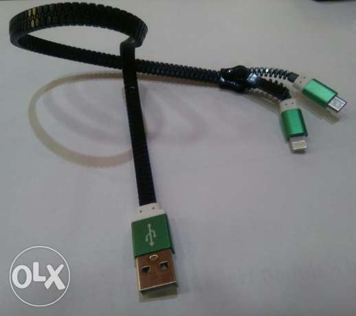 2 IN 1 Android & Apple USB charger