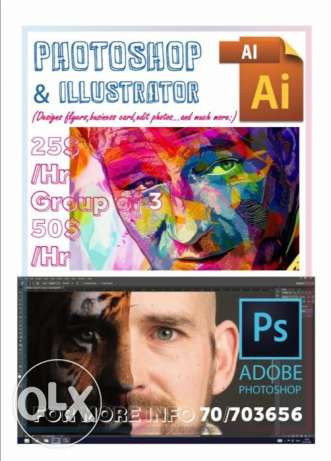 Graphic designer and photoshop ,illustrator teacher
