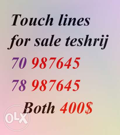 Touch numbers for sale