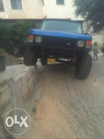 Ranj off road