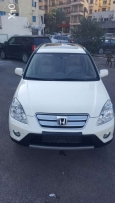 Honda CRV i vtec 2006 source company super clean low mileage one owner