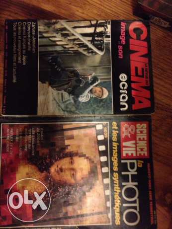 movie magazine collection film cinema books hobby toys art