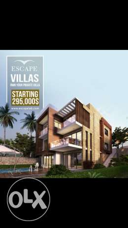 own your private villa at rmeileh :) with very attractive prices !!