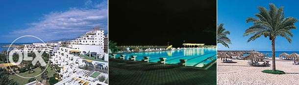 [Action | Share] in Terrascapa club - Rimal Beach Resort