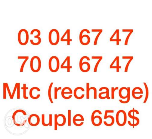 MTC Couple number 03 & 70