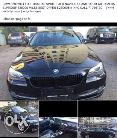 Bmw for sale .