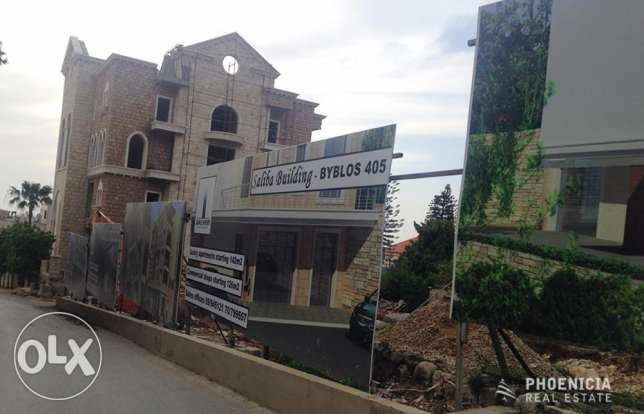 Jbeil- 126 sqm shop-$365.000|PLS22061