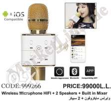 Wireless microphone + 2 speakers