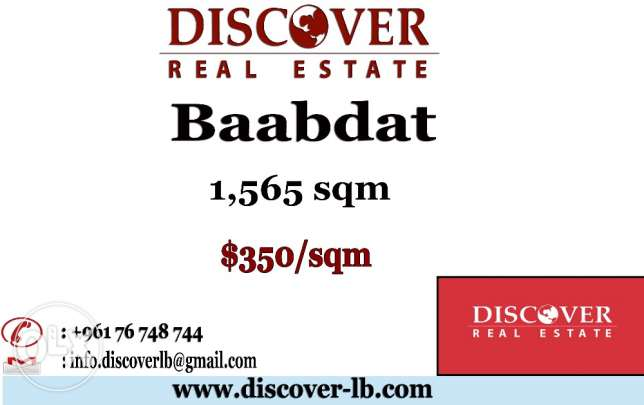 1,565 Land for sale in Baabdat - maten