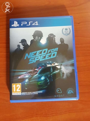 NFS Video game