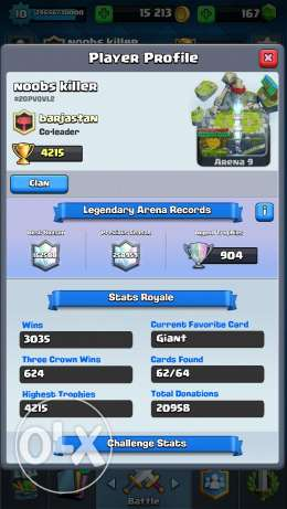 Clash royal account الكورة -  2