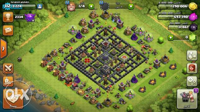 Clash of Clans برج البراجنة -  1