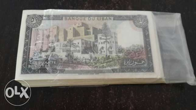 Packet of 100 Old Lebanese Banknote