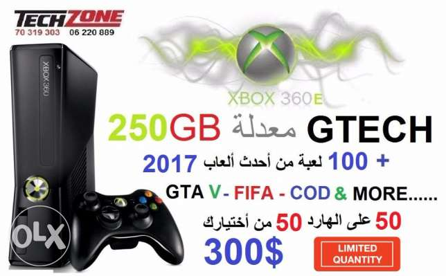 xbox offer