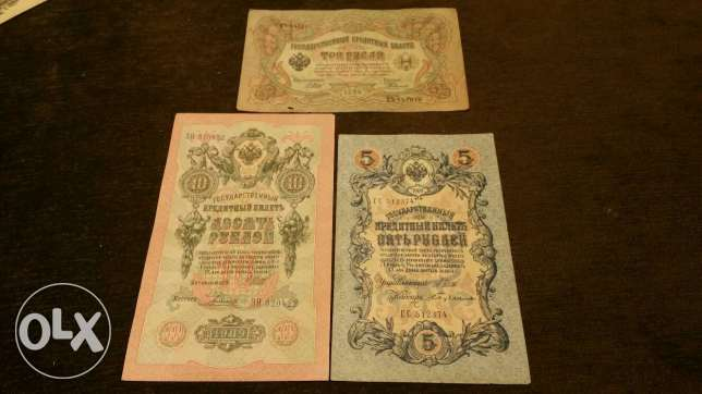 Set 3 pieces Rusian rouble 1909