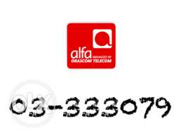 Postpaid Alfa number for sale (khat sebet)
