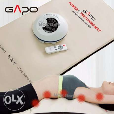 Gapo Healing Friends Air Stretching Mat for Massage and Back Pain