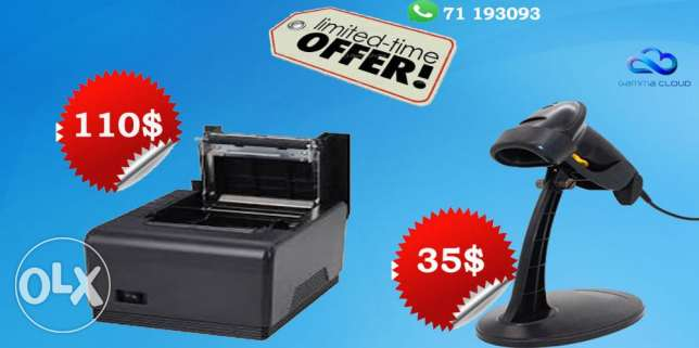 thermal printer and barcode scanner