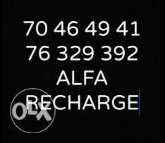 new numbers special offer ALFA