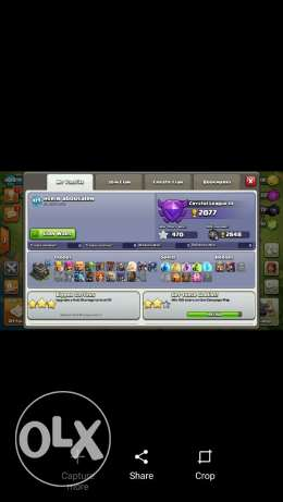 Clash of clans base for sale الصالحية -  2