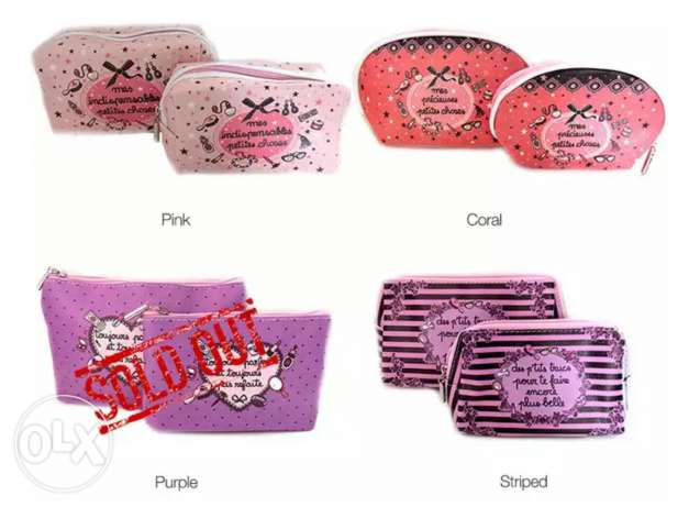 Cosmetics pouch set 2 pcs