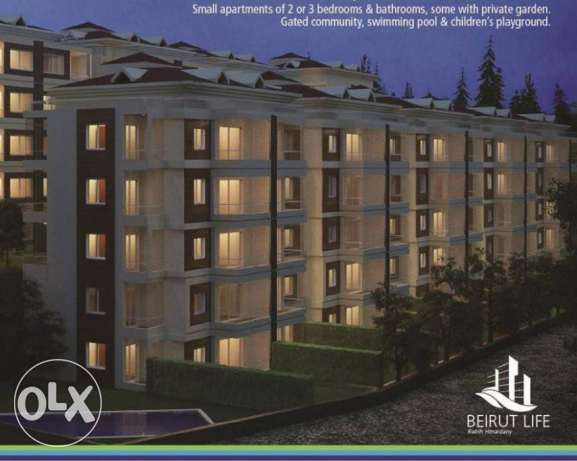 bchamoun $3500 first payment + $750 per month. بشامون -  1