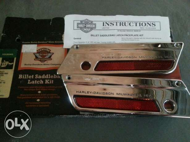 Harley davidson billet saddlebag