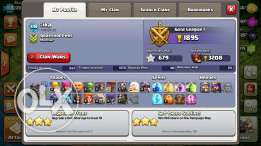 Clash of clans max base for sale