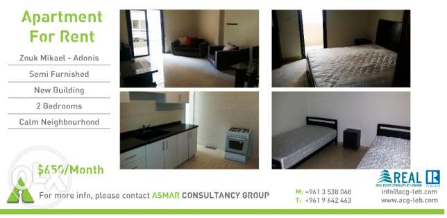 New Apartment for Rent in Adonis - Zouk Mosbeh