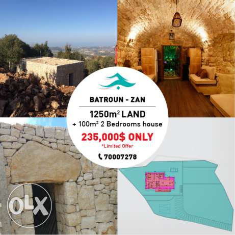 HOT DEAL! 1250sqm land + 100Sqm private house for sale in Batroun