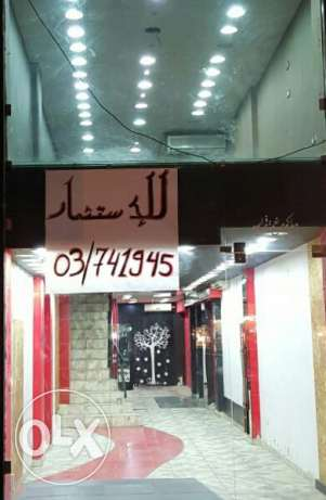Shopp for rent includes decore& 4 ac مصطبة -  1