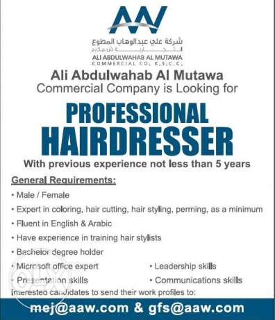 Professional Hairdresser for Kuwait