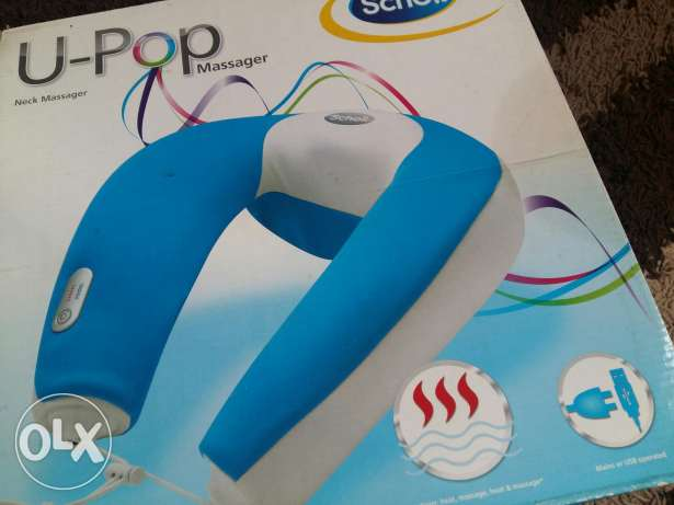 مساج للرقبة U-pop Massager عزمي -  1