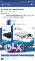 ps4 500GG Slim+game