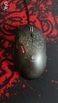 Logitech gaming mouse g500 - Only used once!