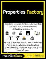 Ref. #116310F: Location for rent