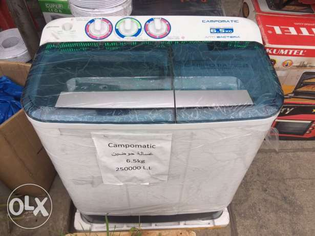 campomatic washing machine 6.5 kg NEW