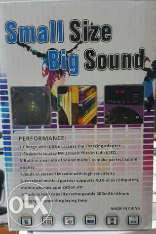 New Portable speaker Bluetooth... راس  بيروت -  3