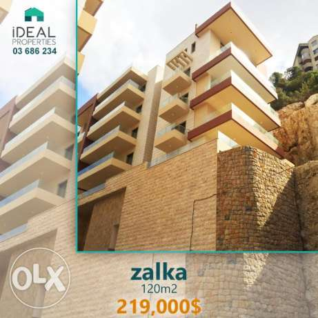 A prime residential project in the heart of Zalka, 8 minutes away from Jal El Dib highway المتن -  1