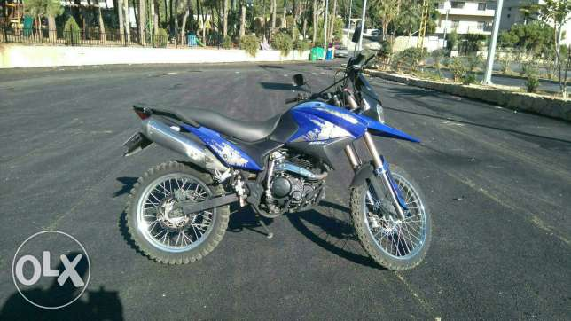Cross 250cc عرمون -  3