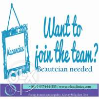 Beautician needed