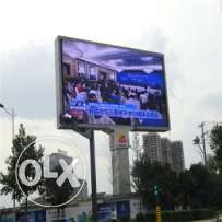 Advertising screen p10