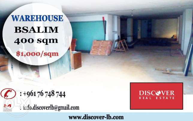 HOT DEAL WareHouse For Sale in BSALIM 400sqm