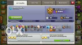 Clash of Clans town hall lvl 8