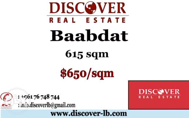 615 sm Land for Sale in Baabdat - maten