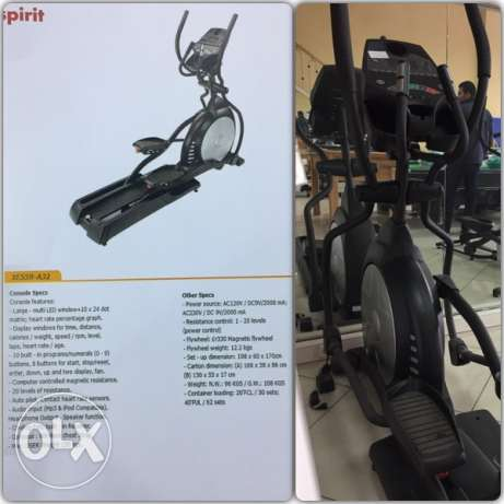elliptical for gym