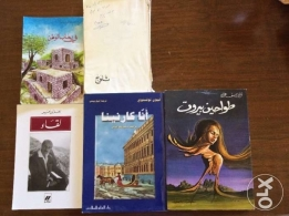 Arabic Novels and poems, each for 5$