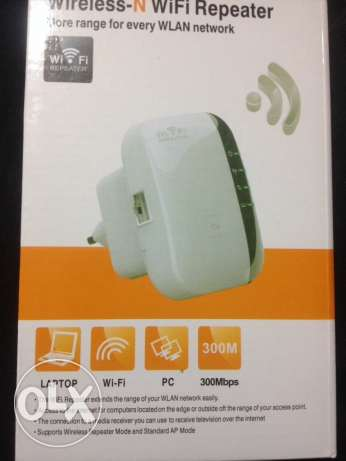 WiFi Repeater بوشرية -  2
