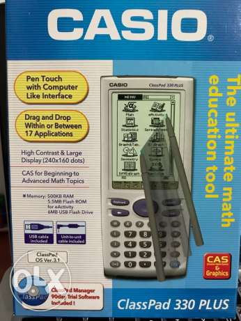 professional maths calculators