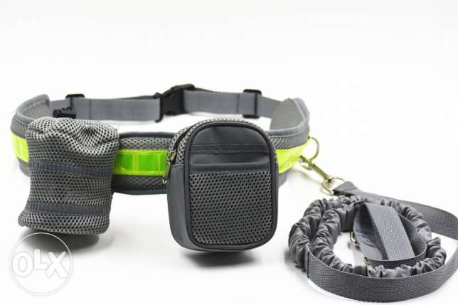Runner Hand-Free Leash